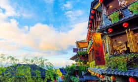 Hà Nội - Đài Bắc
