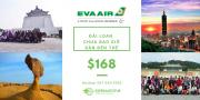 ĐẾN ĐÀI BẮC CÙNG EVA AIRWAYS – HÃNG HÀNG KHÔNG NĂM SAO