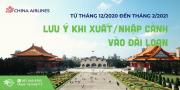 LƯU Ý KHI XUẤT/NHẬP CẢNH VÀO ĐÀI LOAN TỪ THÁNG 12/2020 ĐẾN THÁNG 2/2021