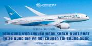 XIAMEN AIRLINES TẠM NGỪNG VẬN CHUYỂN HÀNH KHÁCH XUẤT PHÁT TỪ 29 QUỐC GIA VÀ NỐI CHUYẾN TỚI TRUNG QUỐC