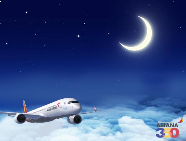 ƯU ĐÃI CỦA ASIANA AIRLINES: KHÁM SỨC KHỎE MIỄN PHÍ DÀNH CHO KHÁCH BAY TRANSIT TẠI SÂN BAY INCHEON