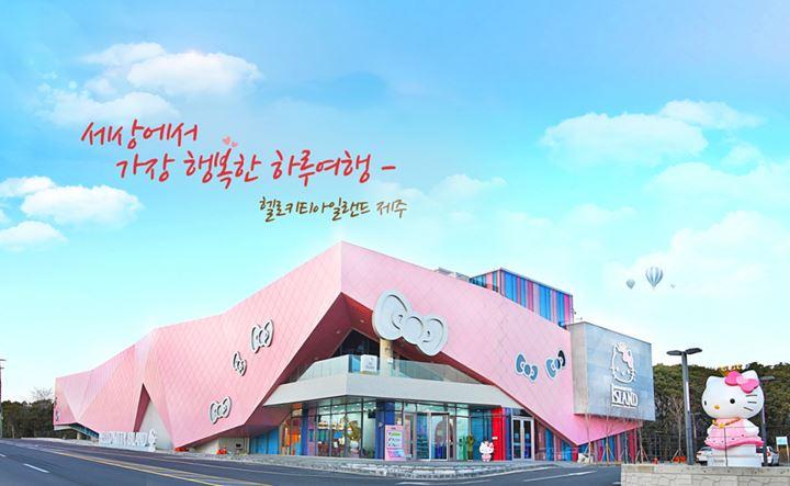 Chẳng cần visa hè này chúng ta cũng có thể vivu đảo Jeju Hàn Quốc