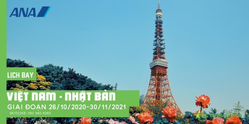 ALL NIPPON AIRWAYS TĂNG TẦN SUẤT CÁC CHUYẾN BAY TỪ HÀ NỘI ĐẾN NHẬT BẢN  TỪ 26/10 ĐẾN 30/11/2020