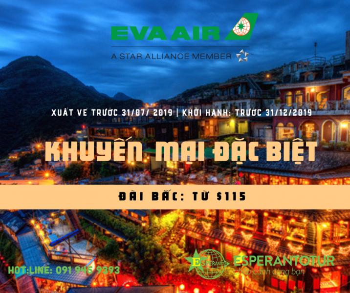 KHUYẾN MẠI ĐẶC BIỆT ĐẾN ĐÀI BẮC CỦA EVA AIRWAYS