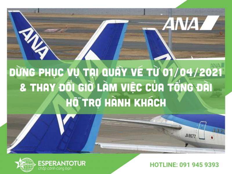 ALL NIPPON AIRWAYS DỪNG PHỤC VỤ TẠI QUẦY VÉ TỪ 01/04/2021 & THAY ĐỔI GIỜ LÀM VIỆC CỦA TỔNG ĐÀI HỖ TRỢ HÀNH KHÁCH