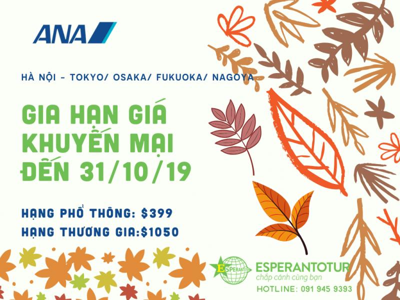 ALL NIPPON AIRWAYS GIA HẠN KHUYẾN MẠI ĐẾN NHẬT BẢN HẾT 31/10/2019