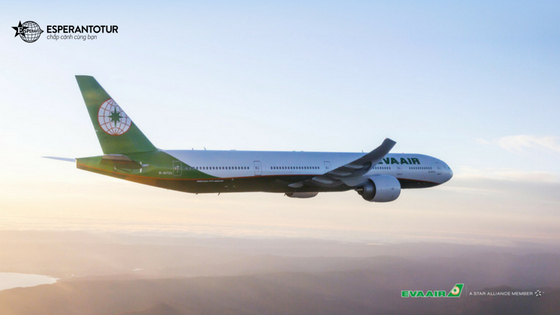 Giới thiệu các hạng ghế của Eva Airways